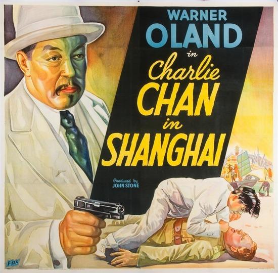 Retour vers le passé : Charlie Chan à Shangaï (1935)