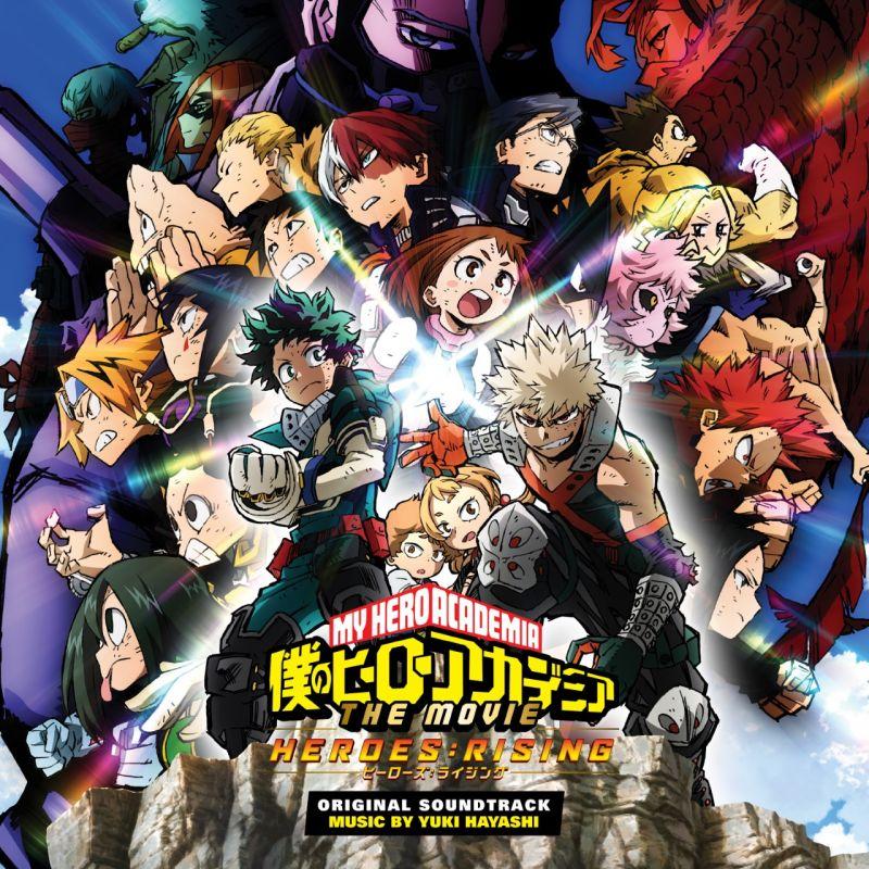 L'OST du film My Hero Academia Heroes Rising disponible en ligne !