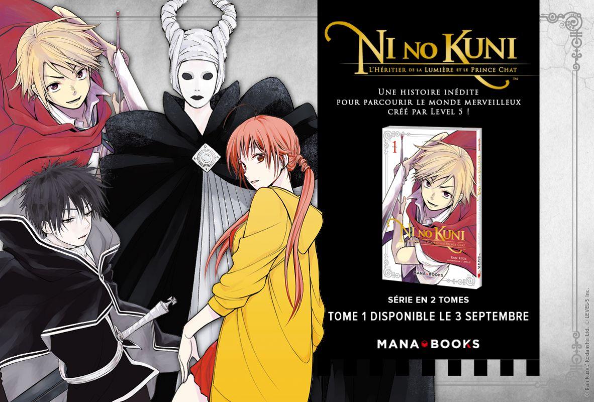 Le manga Ni No Kuni chez Mana Books