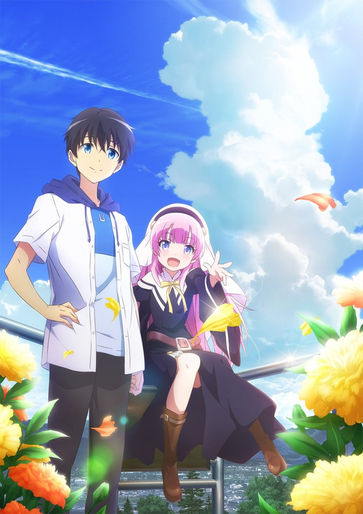 Un premier trailer pour l'animé Kami-sama Ni Natta Hi !