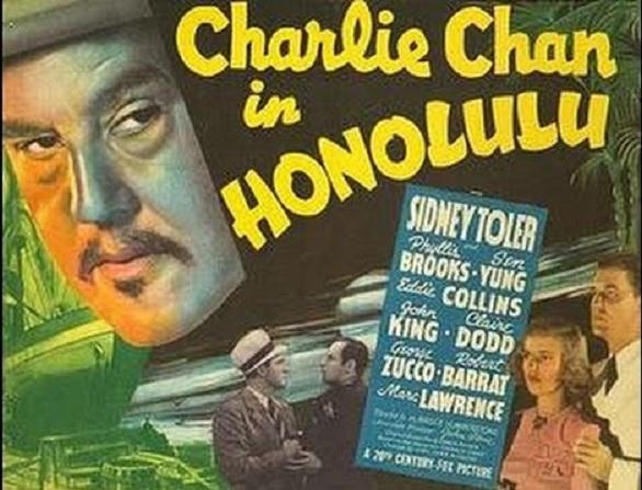 Retour vers le passé :  Charlie Chan à Honolulu (1938)