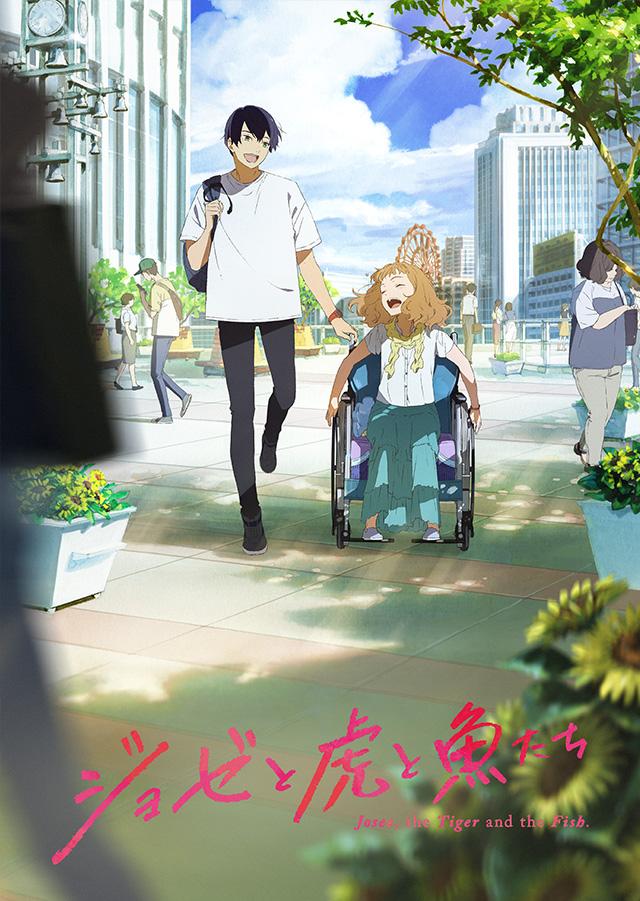Un premier trailer pour le film d'animation Josee to Tora to Sakana-Tachi !