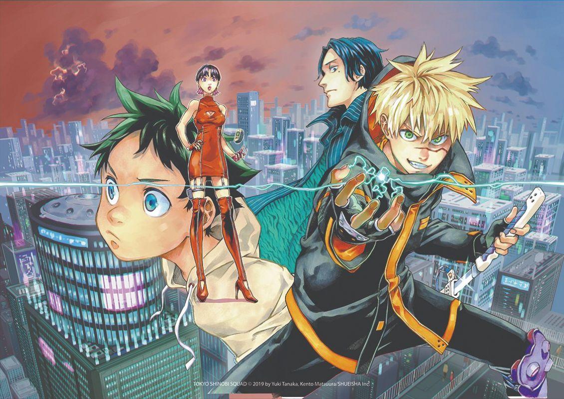 Découvrez les premières pages de Tokyo Shinobi Squad en ligne !