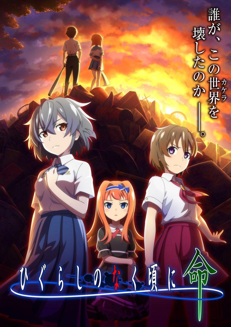 Un trailer pour le jeu mobile Higurashi No Naku Koro Ni Mei !