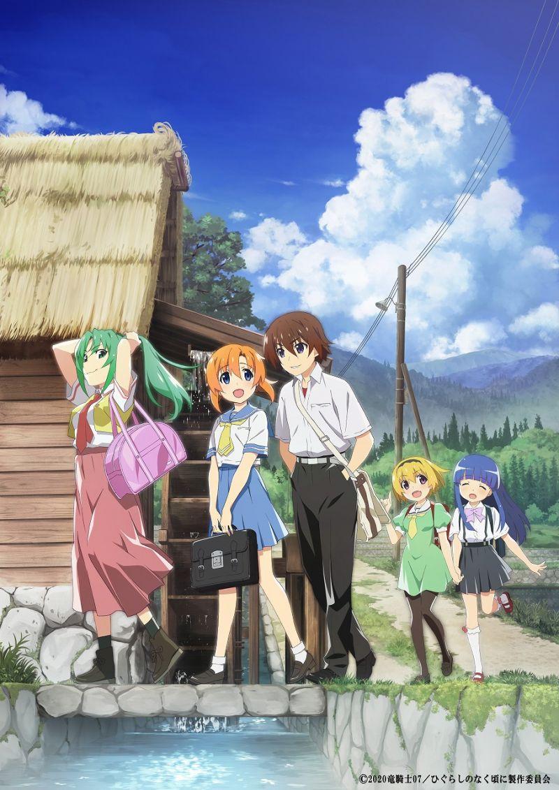 Un nouveau trailer pour l'animé Higurashi When They Cry - New !
