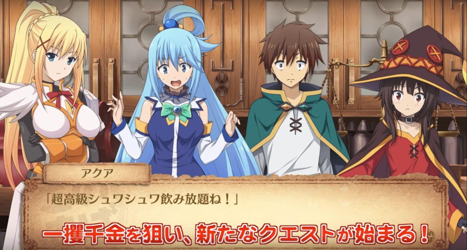Découvrez la vidéo de présentation du nouveau RPG Konosuba !