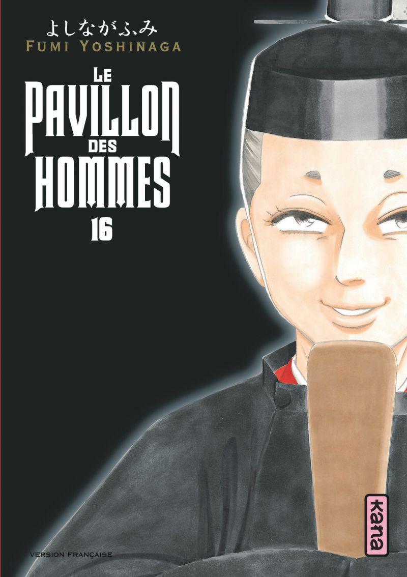 Le manga Le Pavillon des Hommes se termine au Japon !