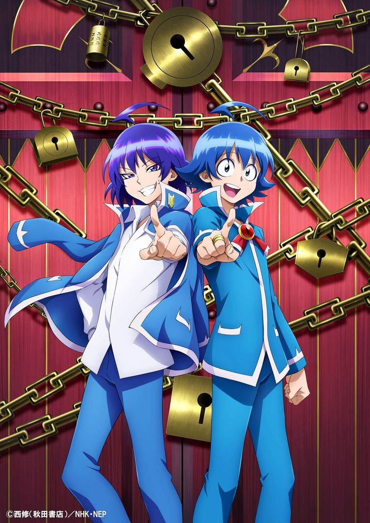 Une saison de diffusion annoncée pour l'animé Welcome to Demon School, Iruma-kun saison 2 !