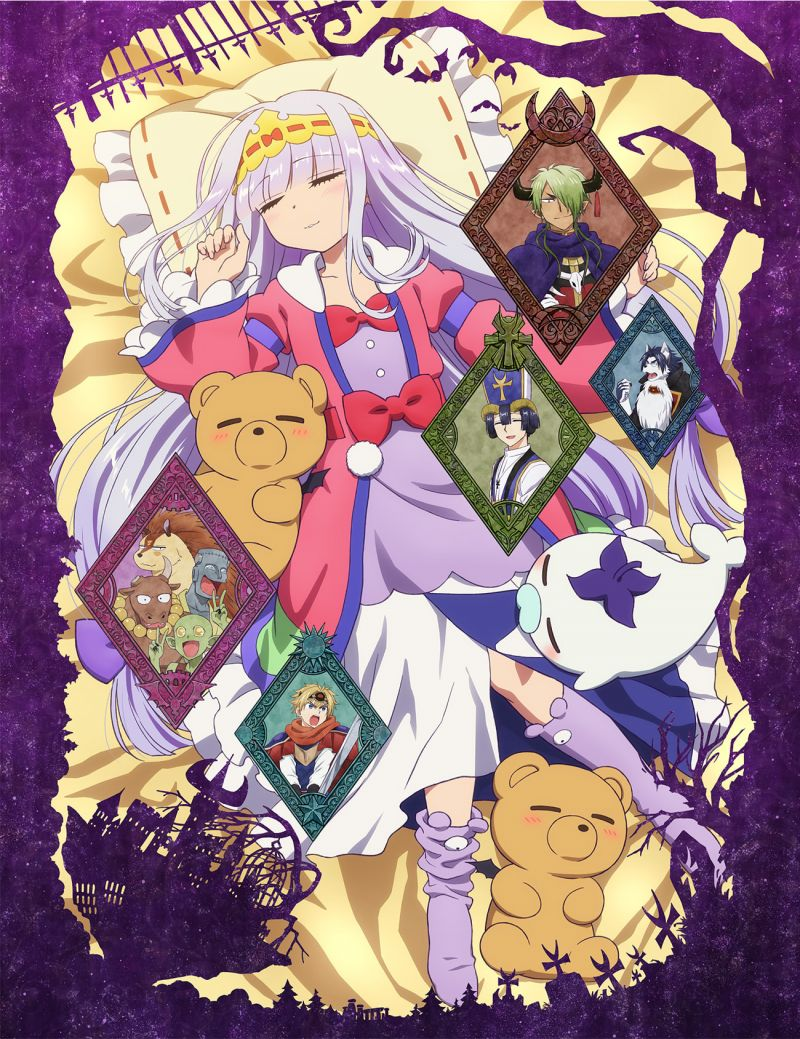 Un nouveau trailer et une date de diffusion pour l'animé Maou-jou de Oyasumi !
