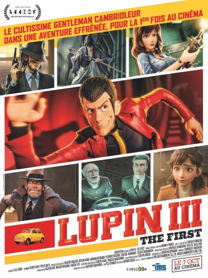 La sortie cinéma du film Lupin III The Third est avancée !