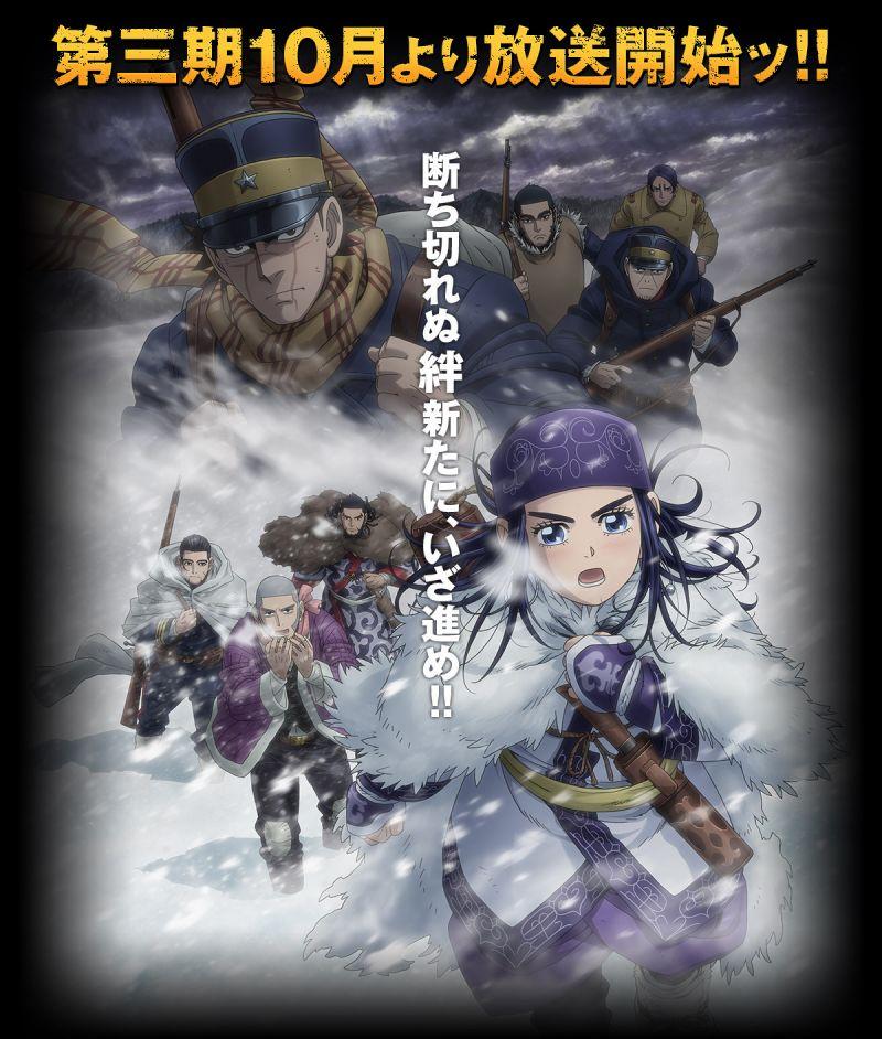 Un premier trailer pour la saison 3 de l'animé Golden Kamui !