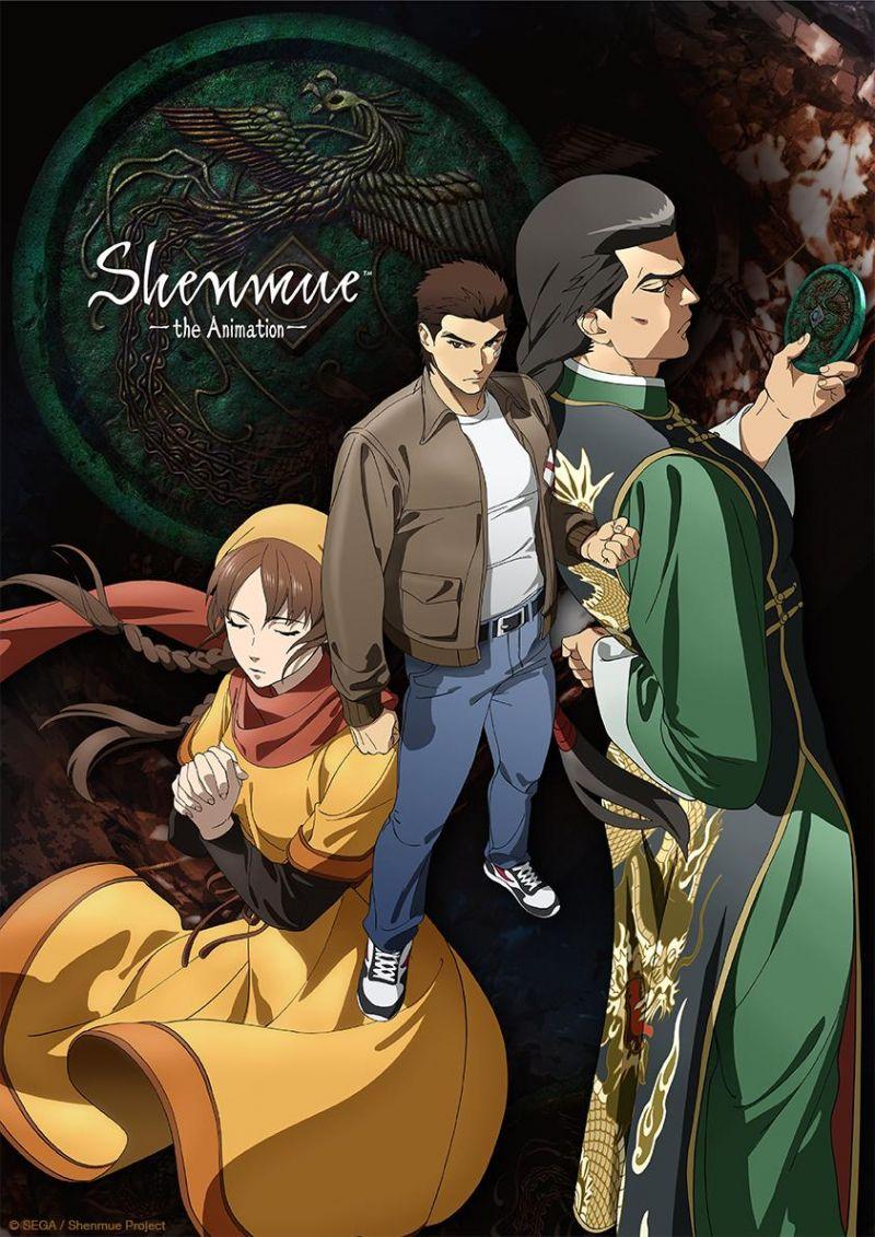 Le jeu vidéo Shenmue adapté en animé !