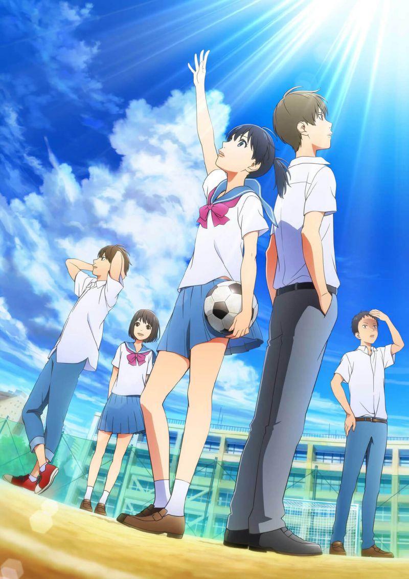 Les mangas Sayonara Football et Sayonara Watashi No Cramer adaptés en animés !