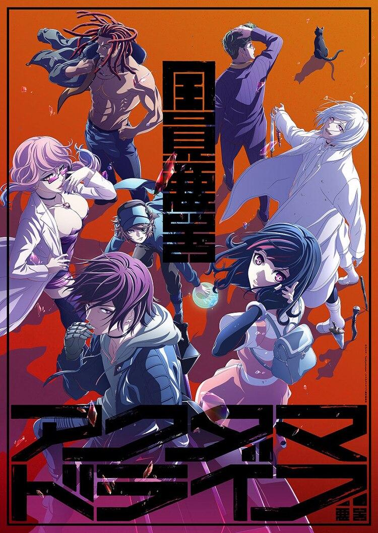 Un nouveau trailer pour l'animé Akudama Drive !