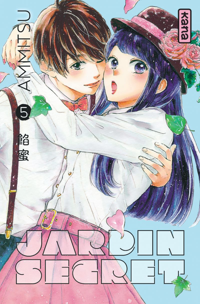 Le manga Jardin Secret se termine au Japon !