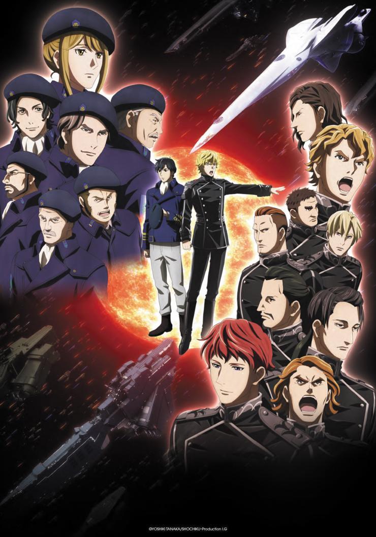 Une nouvelle saison annoncée pour l'animé Les Héros de la Galaxie : Die Neue These !