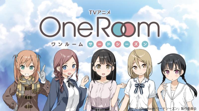 Un premier trailer pour la saison 3 de l'animé OneRoom !