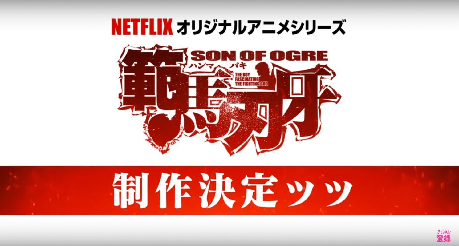Le manga Baki, Son of Ogre - Hanma Baki adapté en animé !