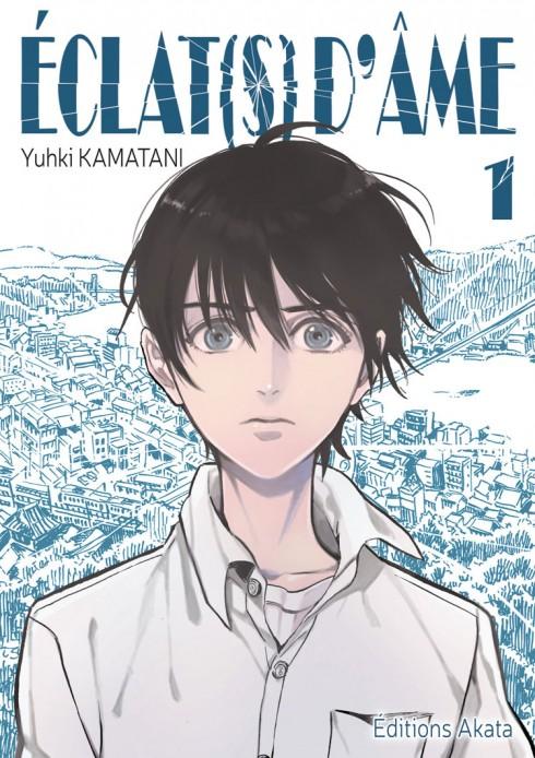 Un nouveau manga pour Yuhki Kamatani