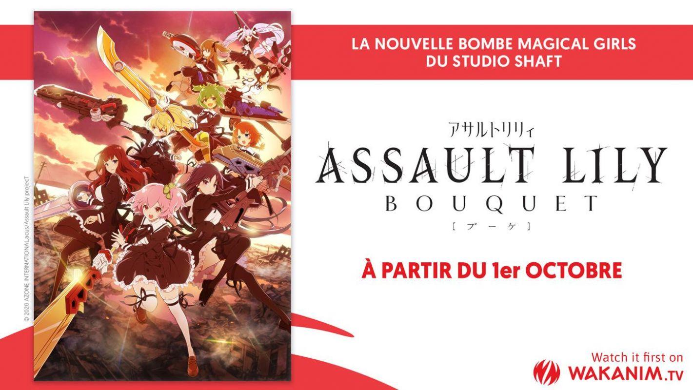 Assault Lily Bouquet en simulcast sur Wakanim