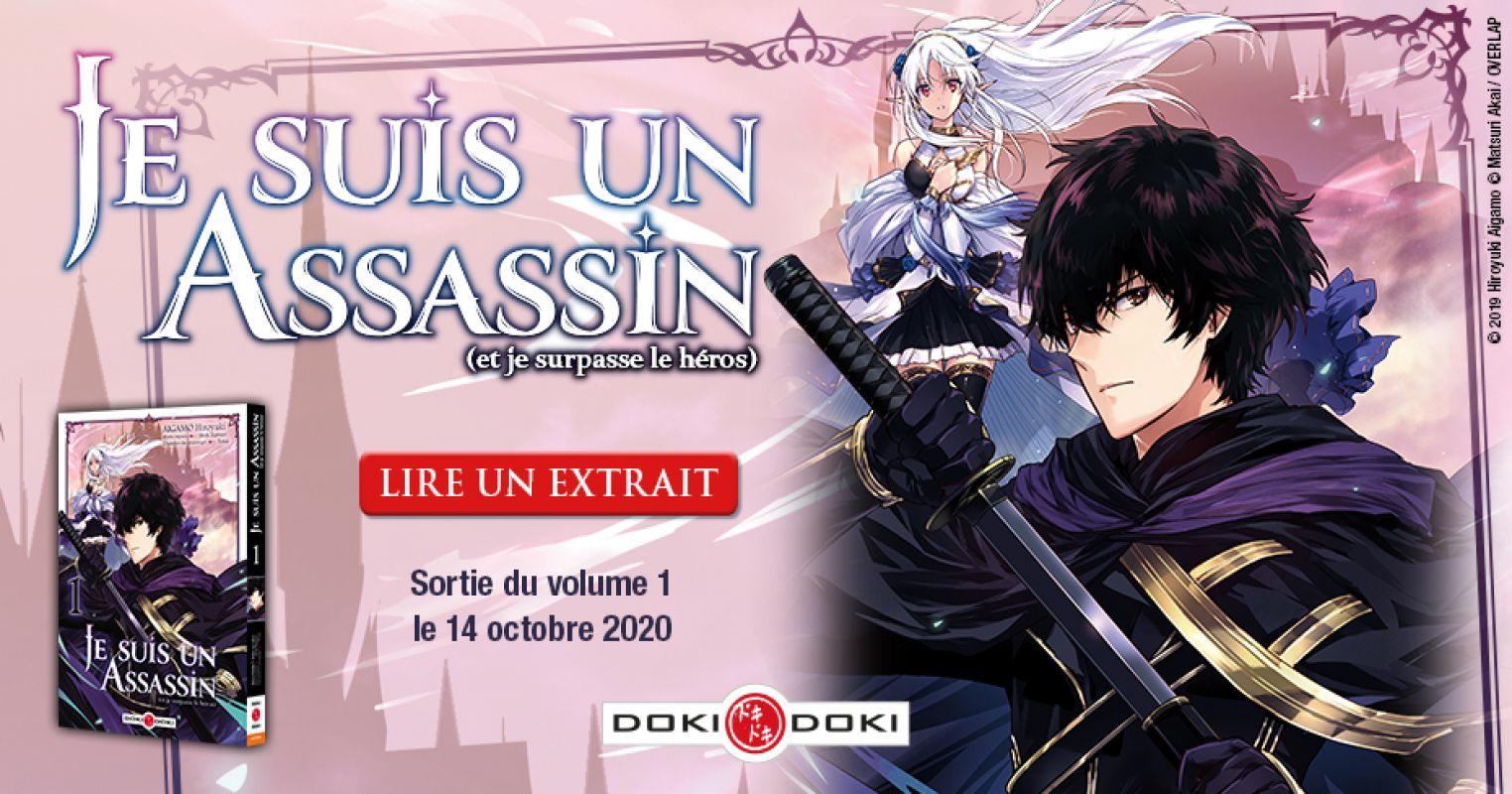 Découvrez les premières pages du manga Je Suis un Assassin (et Je Surpasse le Héros) !