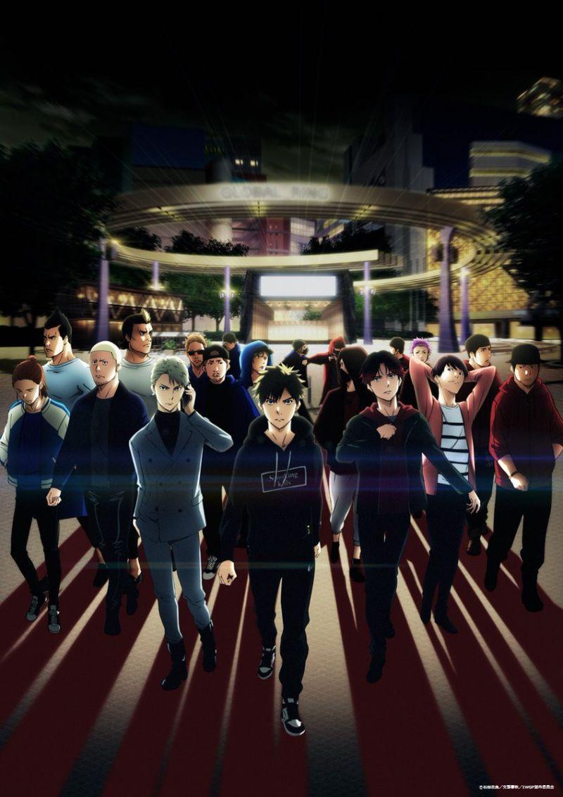 Un nouveau teaser pour l'animé Ikebukuro West Gate Park !