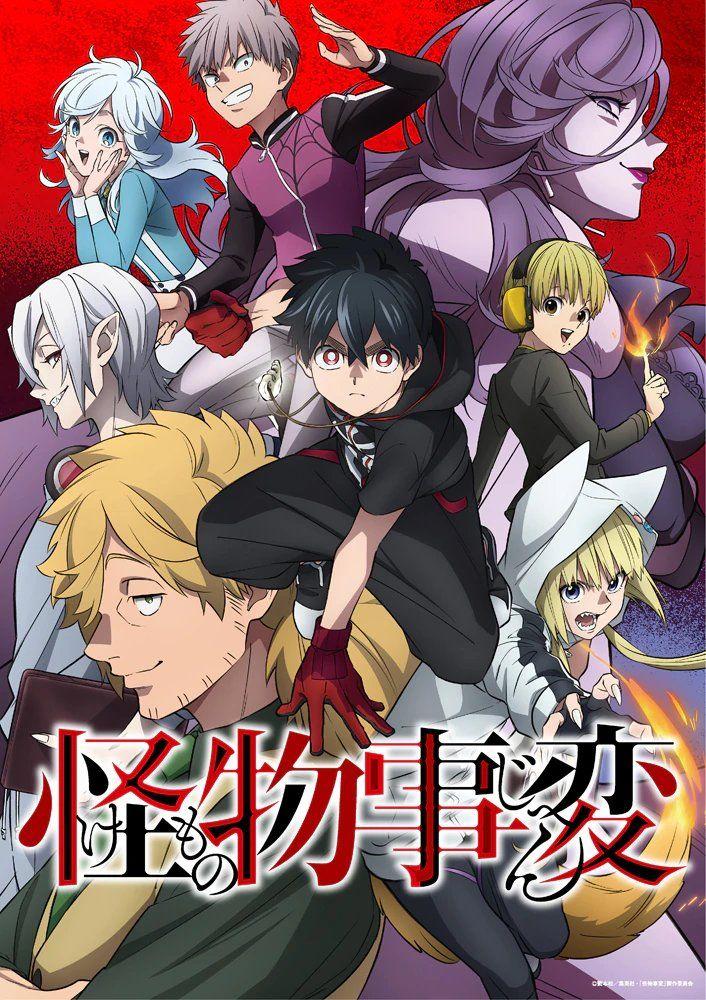 La saison de diffusion annoncée pour l'animé Kemono Incidents !