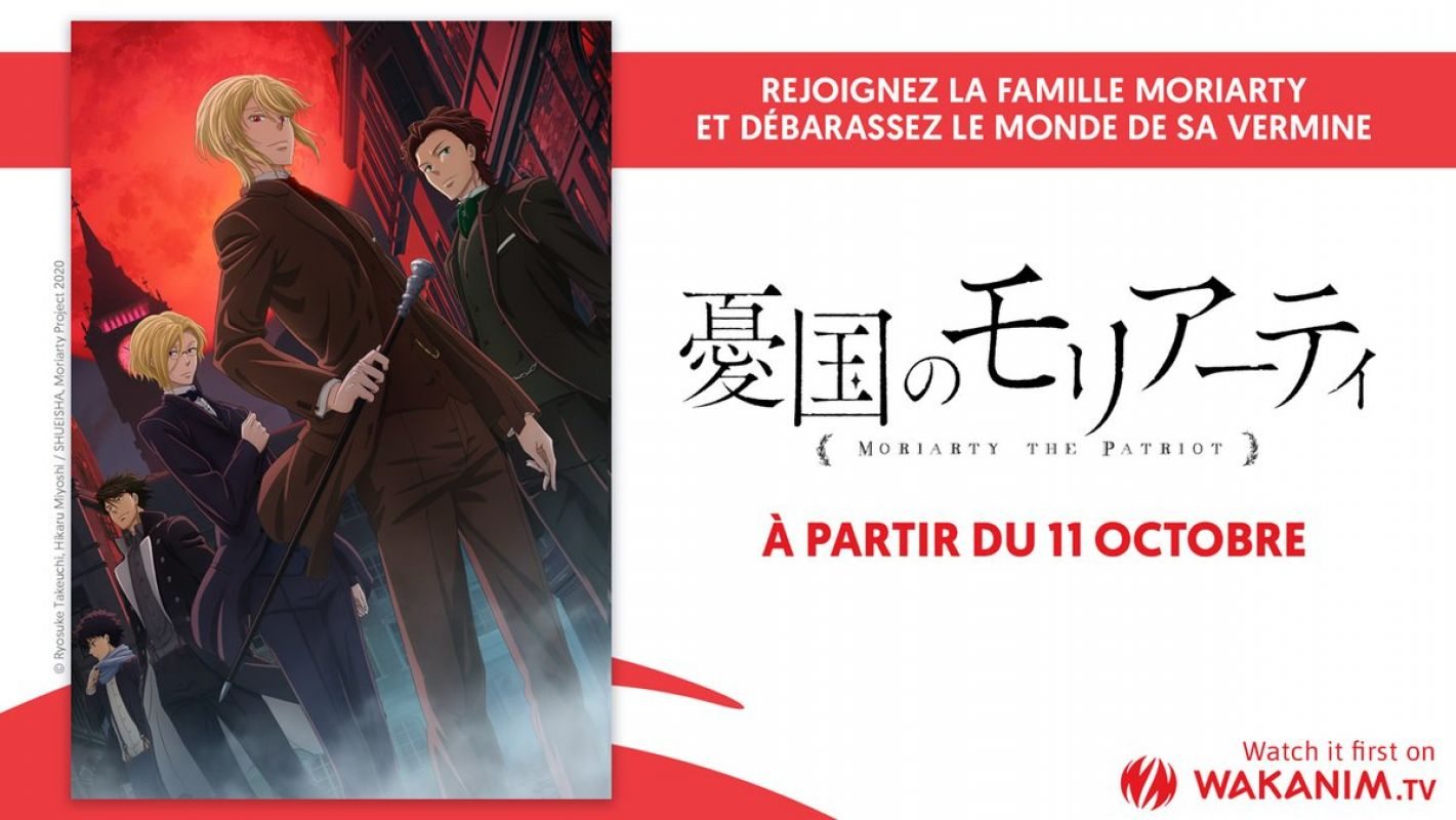 Moriarty The Patriot en simulcast sur Wakanim !