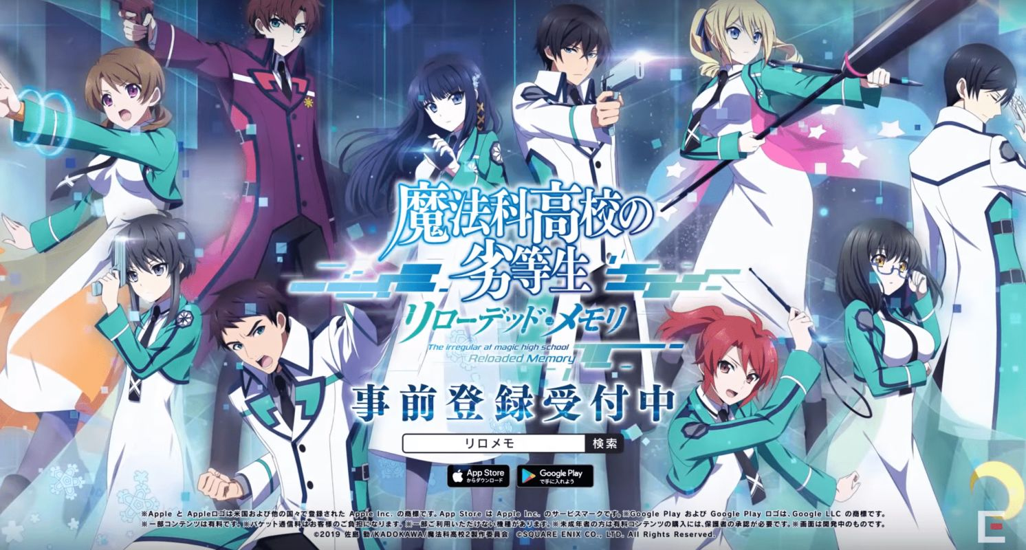 Un nouveau jeu mobile annoncé pour la franchise The Irregular at Magic High School !