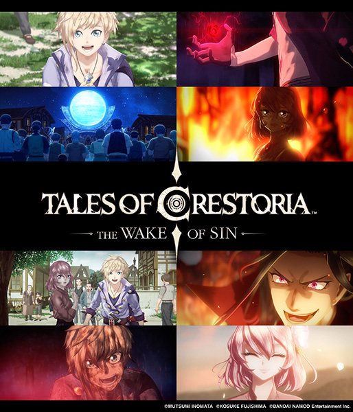 L'OAV Tales of Crestoria -The Wake of Sin- sur Crunchyroll !