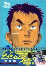Sorties manga du 21/10/2020
