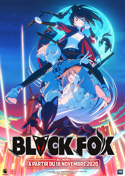 Le film d'animation Black Fox au cinéma en France !