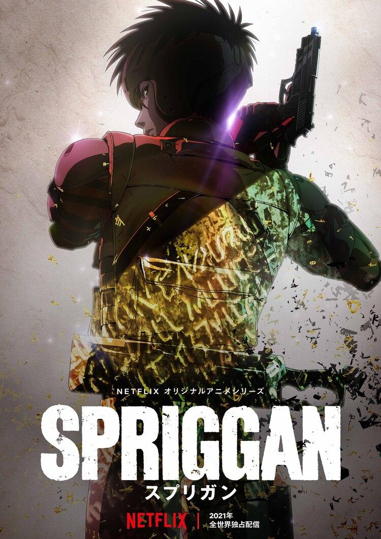 Un premier teaser pour l'animé Spriggan !