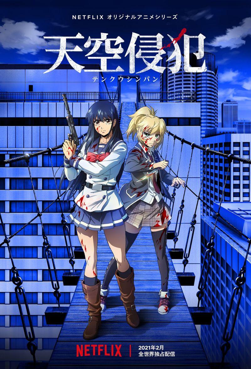 Le manga Sky-High Survival adapté en animé !