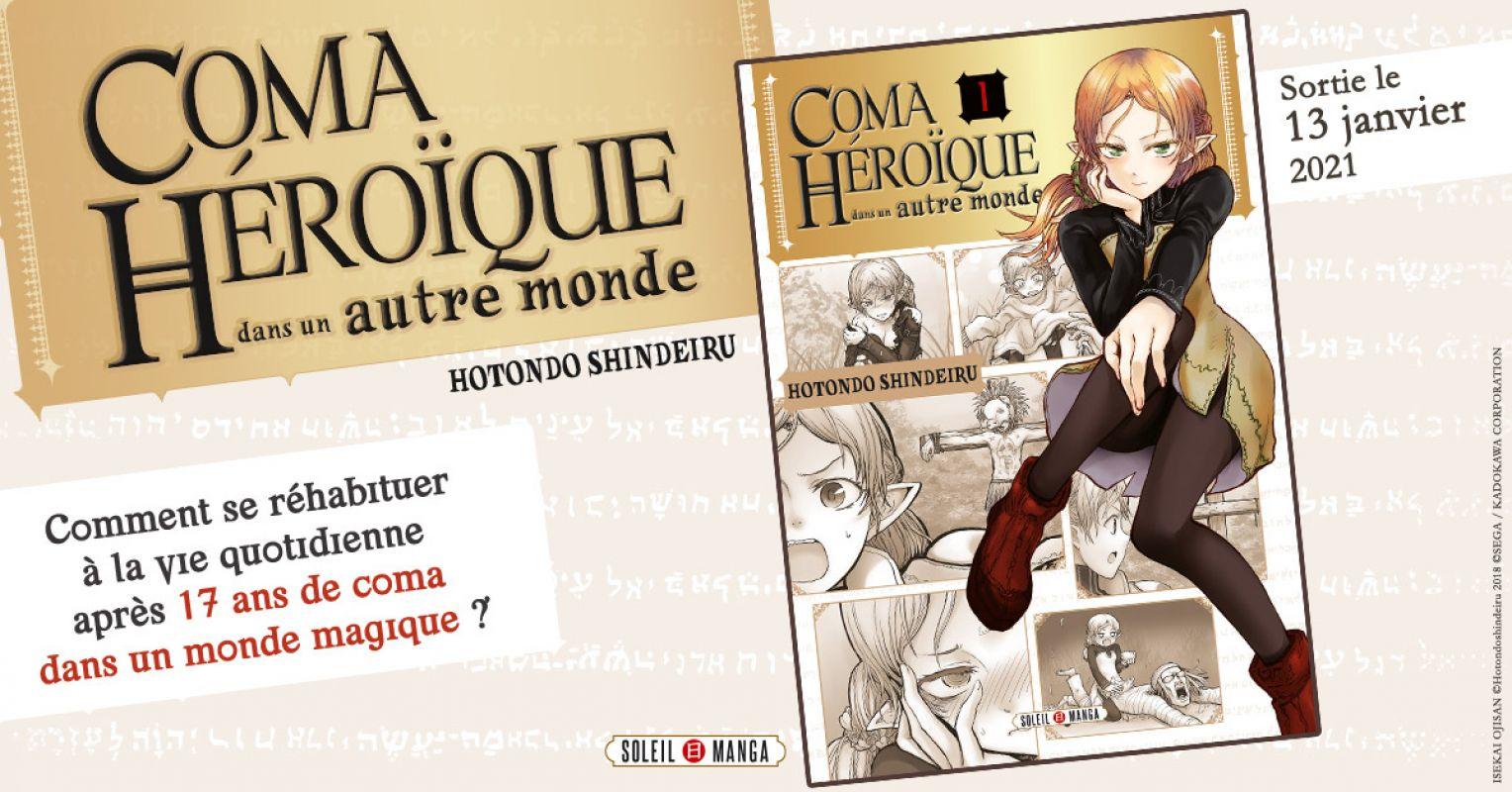 Coma Héroique dans un Autre Monde chez Soleil Manga