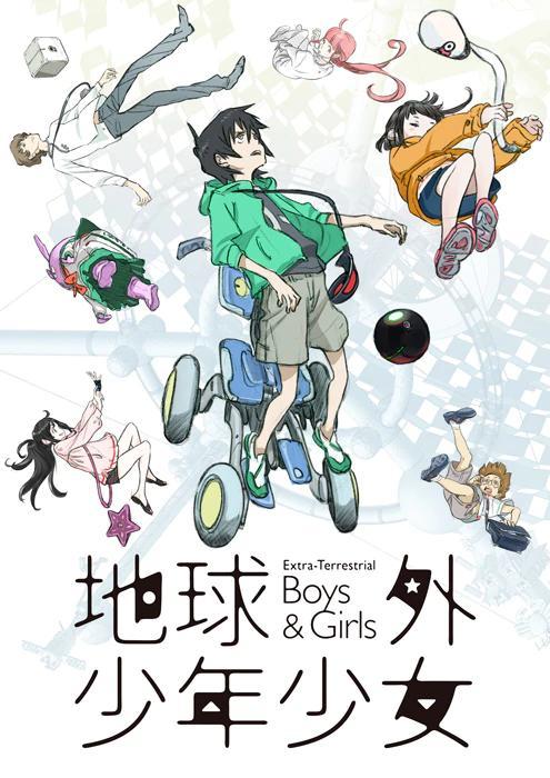 Le projet animé Chikyūgai Shōnen Shōjo annoncé !
