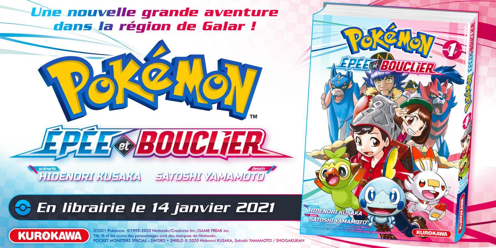 Pokemon Épée et Bouclier chez Kurokawa