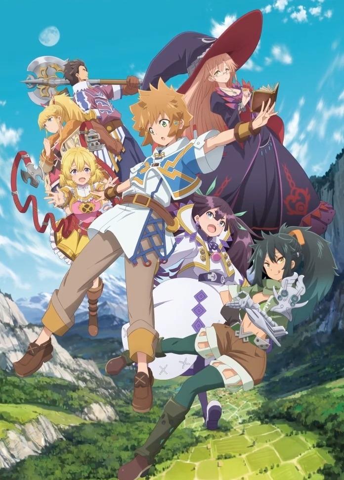Un nouveau teaser pour l'animé Tatoeba Last Dungeon Mae no Mura no Shounen ga Joban no Machi de Kurasu Youna Monogatari !