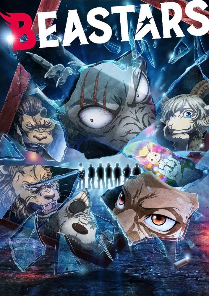 Un nouveau trailer pour la saison 2 de l'animé Beastars !