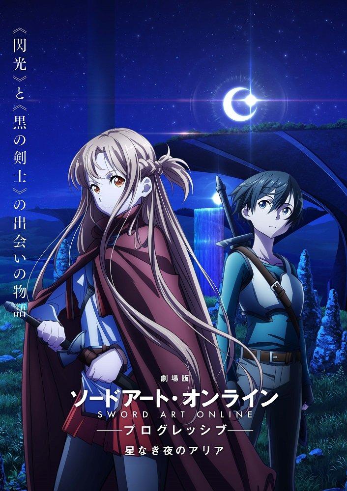 Un nouveau trailer pour le film d'animation Sword Art Online Progressive !