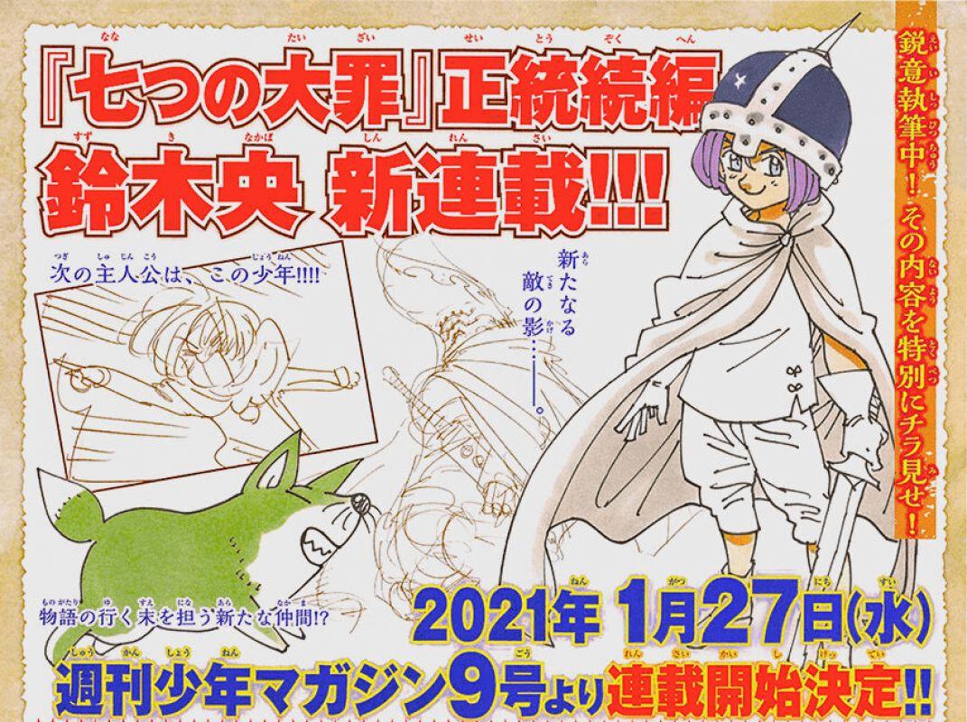 La suite du manga Seven Deadly Sins arrive en janvier au Japon !