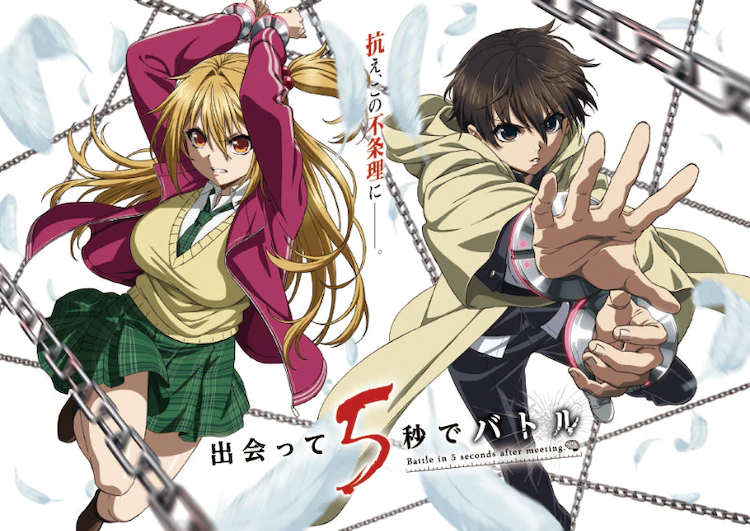 Le manga Battle Game in 5 Seconds adapté en animé !