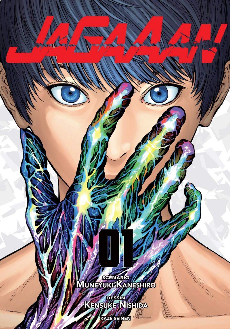 Le manga Jagaaan approche de sa fin au Japon !