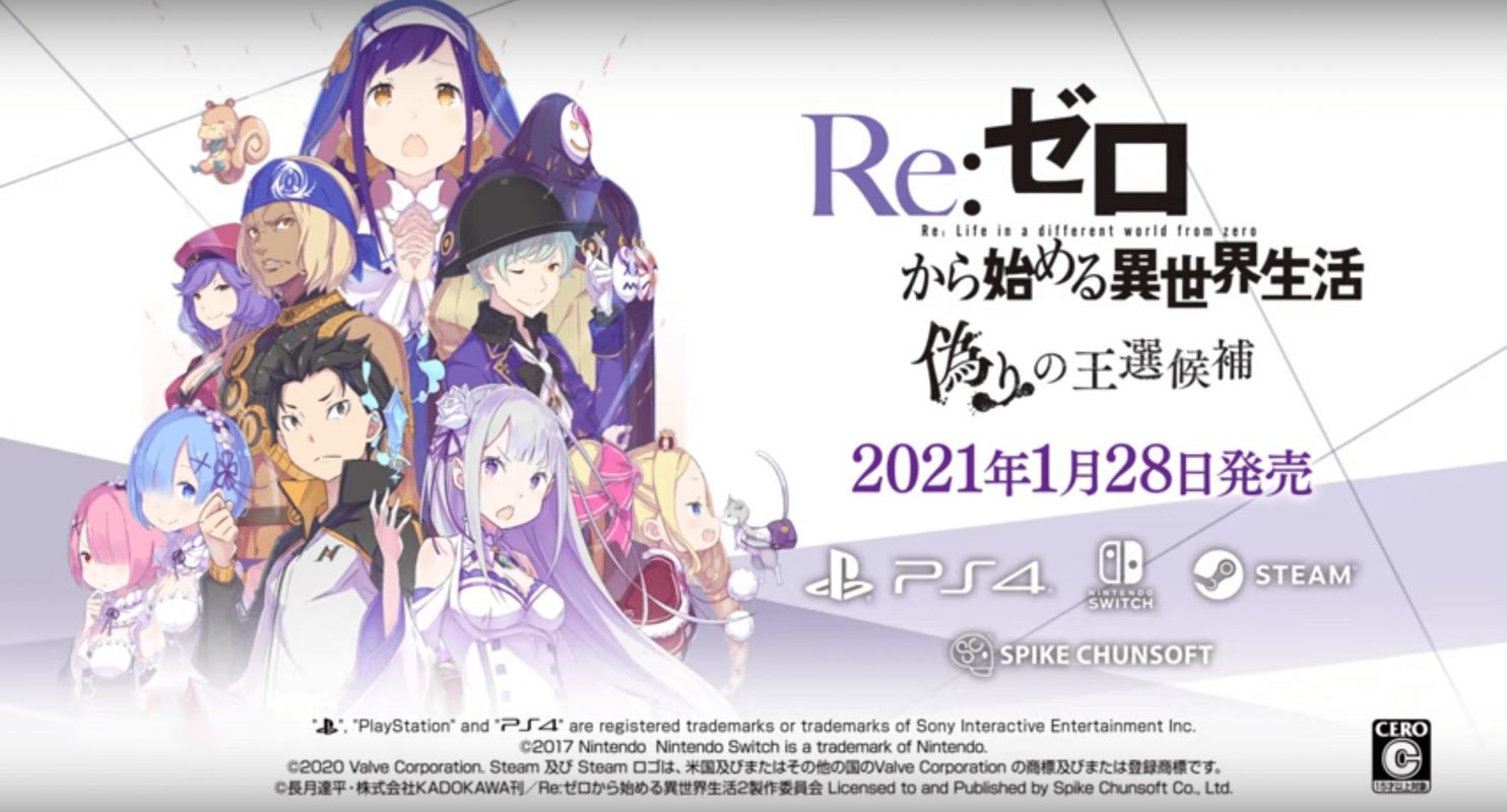 Un nouveau character trailer pour le jeu Re:Zero : The Prophecy of the Throne