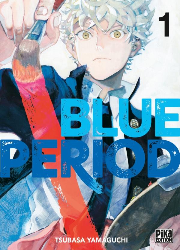 Découvrez les premières pages de Blue Period en ligne !