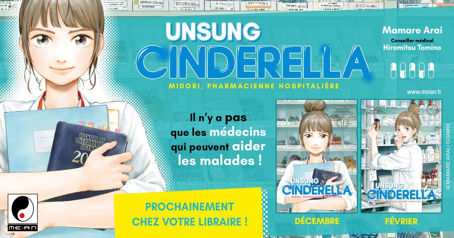 Unsung Cinderella chez Meian