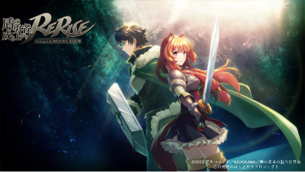 Un jeu mobile annoncé pour la franchise The Rising of the Shield Hero !