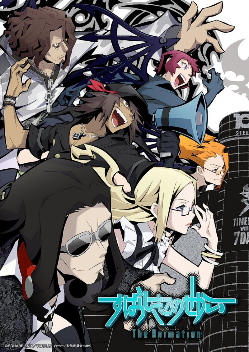 Un nouveau trailer pour l'animé The World Ends With You !