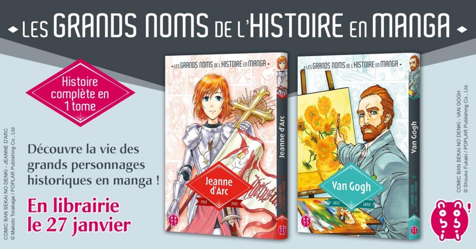 Jeanne d'Arc et Van Gogh chez Nobi-nobi !