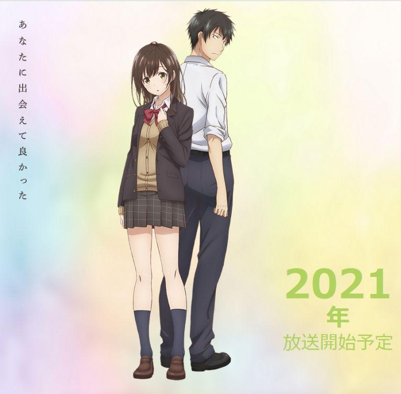 Un premier teaser pour l'animé Hige o Soru. Soshite. Joshi Kosei o Hirou !